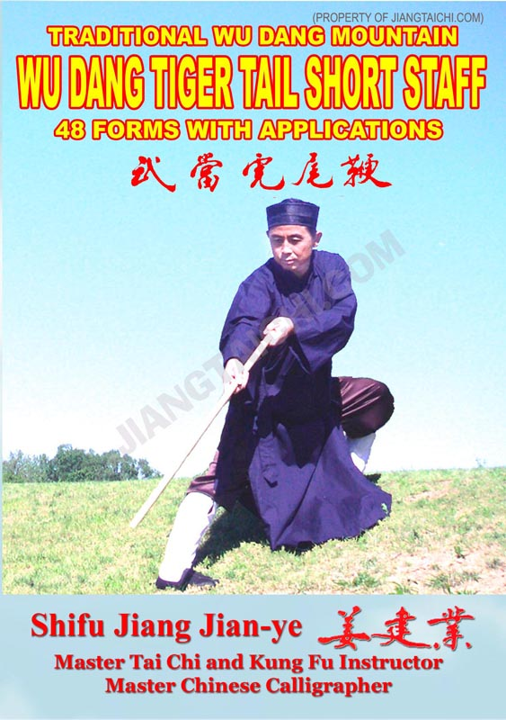 Wu Dang Tiger Tail Short Staff - 48 Forms